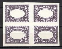 1920 North Ingermanland Civil War Block 5 M (Missed Center, Print Error, MNH)