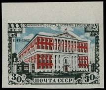 Soviet Union 1947, Moscow Council Building 30k, blue color shifted to right