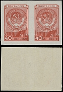Soviet Union 1948, Coat of Arms and Flag of the Soviet Union, 40k brownish red