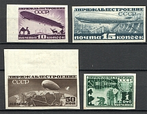 1931 USSR Airship Constructing (Imperforated)