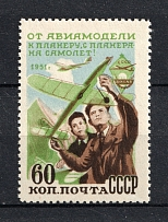 1951 Aviation as the Sport in the USSR, Soviet Union USSR (SHIFTED Brown, MNH)