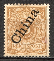 1898 China German Offices Abroad 3 Pf (Ockerbraun, Cancelled)