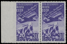 Soviet Union 1947, Day of the Air Fleet, 30k deep violet