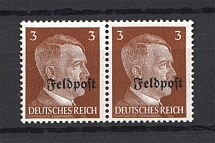 1945 Germany Ruhr Pocket Military Mail Pair (Signed, Full Set, MNH)