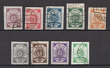 1919 Latvia (Imperforated, Full Set, Canceled, CV $85)