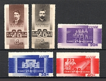 1933 Anniversary of the 26 Baku Commisars Execution (Full Set, MNH/MLH)
