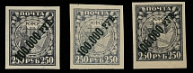 RSFSR 1922, black surcharge 100,000r on 250r, two stamps of typo printing