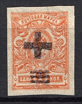 1920 Sasovo (Ryazan) 1 Kop Geyfman №1 Local Issue Russia Civil War (RRR, Extermely Rare)