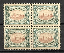 1901 Russia Wenden Castle Block of Four (Perf, Brown Center, Full Set, MNH)