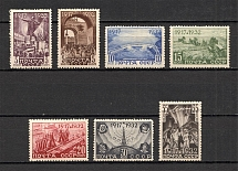 1932-33 The 15th Anniversary of the October Revolution (Full Set, MNH)