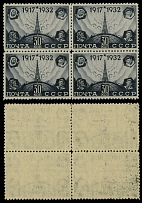 Soviet Union, 1932, 15th Ann. of the October Revolution, 30k, block of four