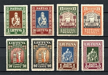1933 Lithuania (Perforated, Full Set, CV $40, MNH)