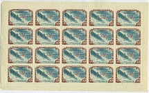 Sheet cat. No. 1568, MNH. cat. 52,000 rubles - for single stamps., Fields, corne
