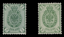 Imperial Russia, 1883-88, perforated plate proof of 2k in green