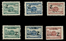 Bolivia 1930, normal and inverted black ''Z'' surcharges,  two complete sets