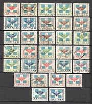 1914 Epirus Collection (2 Scans, Cancelled/MH)