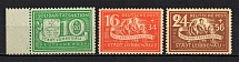 1946 Lubbenau, Germany Local Post (CV $10, MNH)