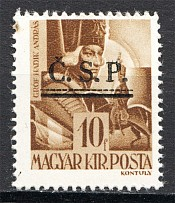 1945 Roznava Slovakia Ukraine CSP Local Overprint 10 Filler (MNH)