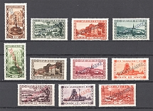1929-34 Saar Germany Official Stamps (Full Set)
