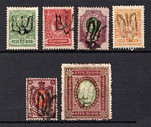 Podolia Type 15-24, Ukraine Tridents Group of Stamps (Signed)