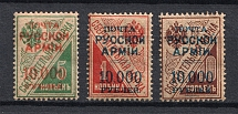 1921 Wrangel on Postal Savings Stamps, Russia Civil War (Full Set, Signed)