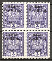 1919 Stanislav West Ukraine Block of Four (Old Forgery, MNH)