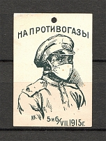 1915 Russia Moscow on Gas Masks