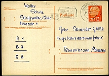 Saar 1957 - 12 (F) orange postal stationery card