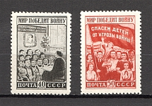 1950 USSR For Peace (Full Set, MNH)