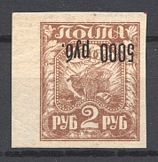 1922 RSFSR 5000 Rub Zv. 35v (Inverted Overprint, CV $150, Signed)