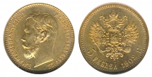 Russia 1902 (AR), Nicholas II, 5 roubles, gold coin, NGC certified, MS64, Bit 29