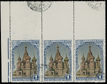 Soviet Union JUBILEE OF MOSCOW ISSUE: 1947, St. Basil Cathedral, 1r multicolored