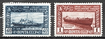 1949 USSR Anniversary of Red Sormovo Works (Full Set)