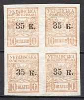 1919 Mariupol Ukraine Block of Four (Printing Varieties, CV $110)