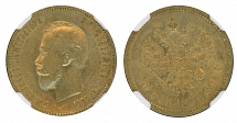 Russia 1901 (FZ), Nicholas II, 10 roubles, uncirculated gold coin, NGC, AU58