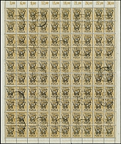 1921, Coat of Arms overprint issue 6 m. on 30 sk. ochre, complete sheet with