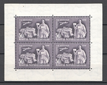 1947 Hungary Airmail Block Sheet (CV $60, MNH)