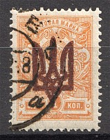 Ukraine Kiev Type 3 Brown Trident 1 Kop (CV $60, Cancelled)