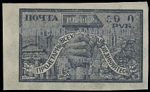 'Philately for the Labor'' Issue, 1923, silver surcharge (spaced date ''1