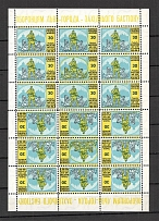 1958 40th Anniversary of the November Action Underground Block Sheet `30` (MNH)
