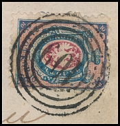 POLAND: 1860, 10k blue and carmine, used on entire wrapper from Staczow to Warsaw, tied by ''109'' inside concentric circles cancellation (Boyanowicz rating - 7), Rokiciny marking with endorsed date 9/10