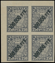 1922, black diagonal surcharge 100,000r on 250r violet, basic stamp is typo