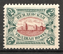 1901 Russia Wenden Castle (Red Center, Full Set, MNH)