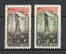 1950 USSR The Monument of Pavlik Morozov Pioner (Full Set, MNH)