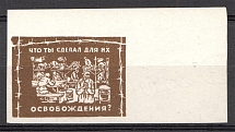 1960s NTS Frankfurt Germany 'What have you done to liberate them' Gulag (MNH)