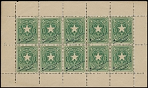 Liberia, 1892, Liberian Star, perforated proof of $2 in green