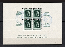 1937 Third Reich, Germany (Souvenir Sheet Mi. 9, Special Commemorative Cancellation SALZBURG, Signed, CV $120)