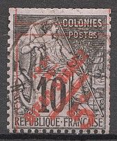 1892 Diego-Suarez Displaced Overprint (Cancelled)