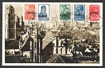1941 Germany Occupation of Lithuania Vilnus Postcard Card