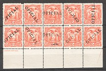 1886-87 Ecuador Official Stamps Block 2 C (Different Position of Overprint)
